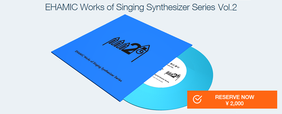 EHAMIC Works of Singing Synthesizer Series Vol.2